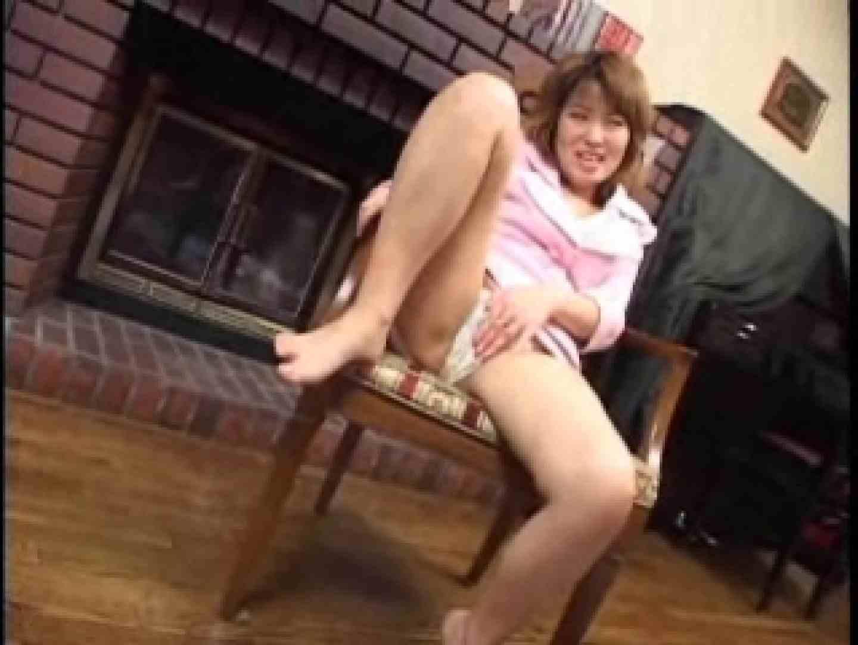 熟女名鑑 Vol.01 星川みさお OL裸体 | オナニー特集  84画像 49