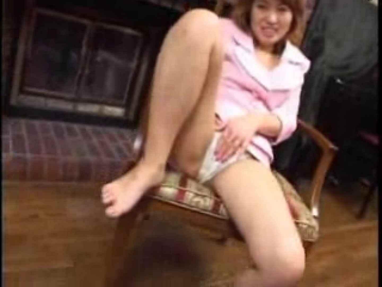 熟女名鑑 Vol.01 星川みさお OL裸体 | オナニー特集  84画像 50