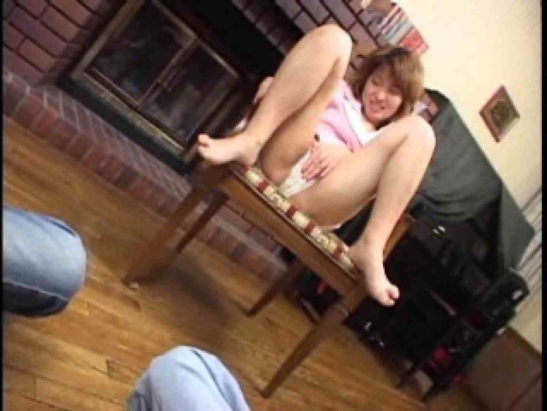 熟女名鑑 Vol.01 星川みさお OL裸体 | オナニー特集  84画像 53