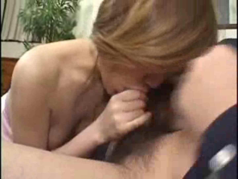 熟女名鑑 Vol.01 沢口ケイ 前編 オナニー特集 | 電マ  71画像 61
