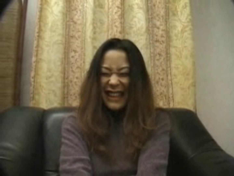 熟女名鑑 Vol.01 筒井里香 OL裸体 | 熟女の裸体  95画像 32