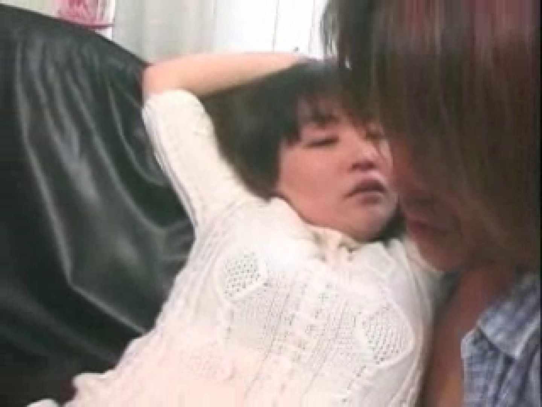 熟女名鑑 Vol.01 永瀬裕香 ナースのセックス | OL裸体  112画像 45