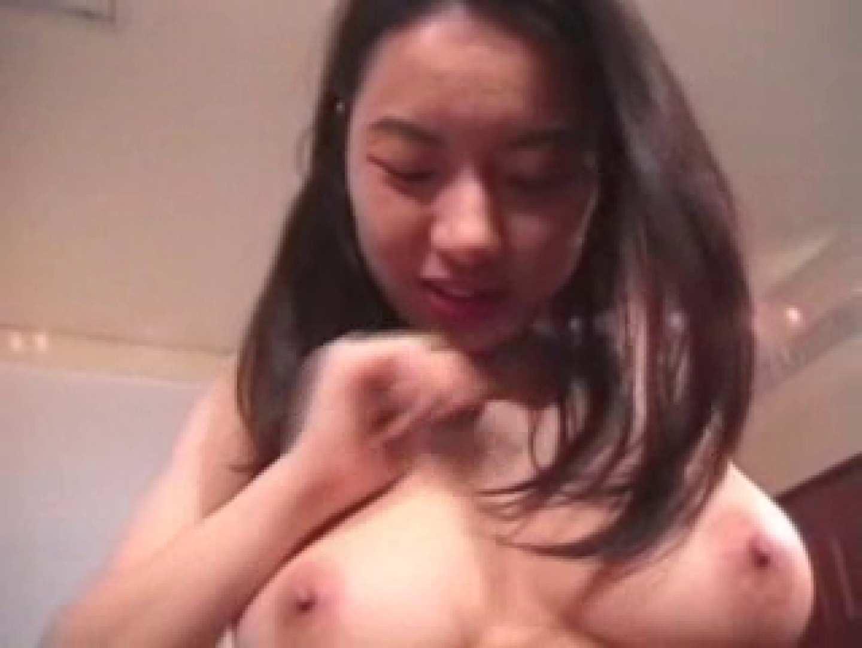 熟女名鑑 Vol.01 風間智子 熟女の裸体 | OL裸体  75画像 31