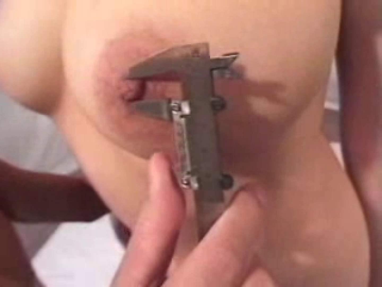 熟女名鑑 Vol.01 風間智子 熟女の裸体 | OL裸体  75画像 45