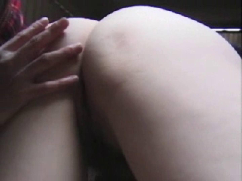 熟女名鑑 Vol.01 荻野茉里 熟女の裸体 | OL裸体  93画像 71