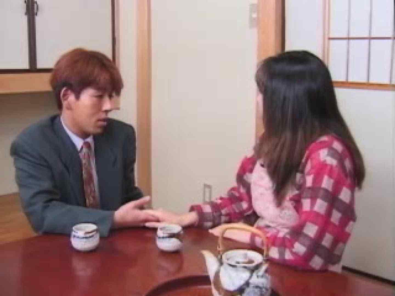 熟女名鑑 Vol.01 阿部友香 熟女の裸体 | OL裸体  98画像 24