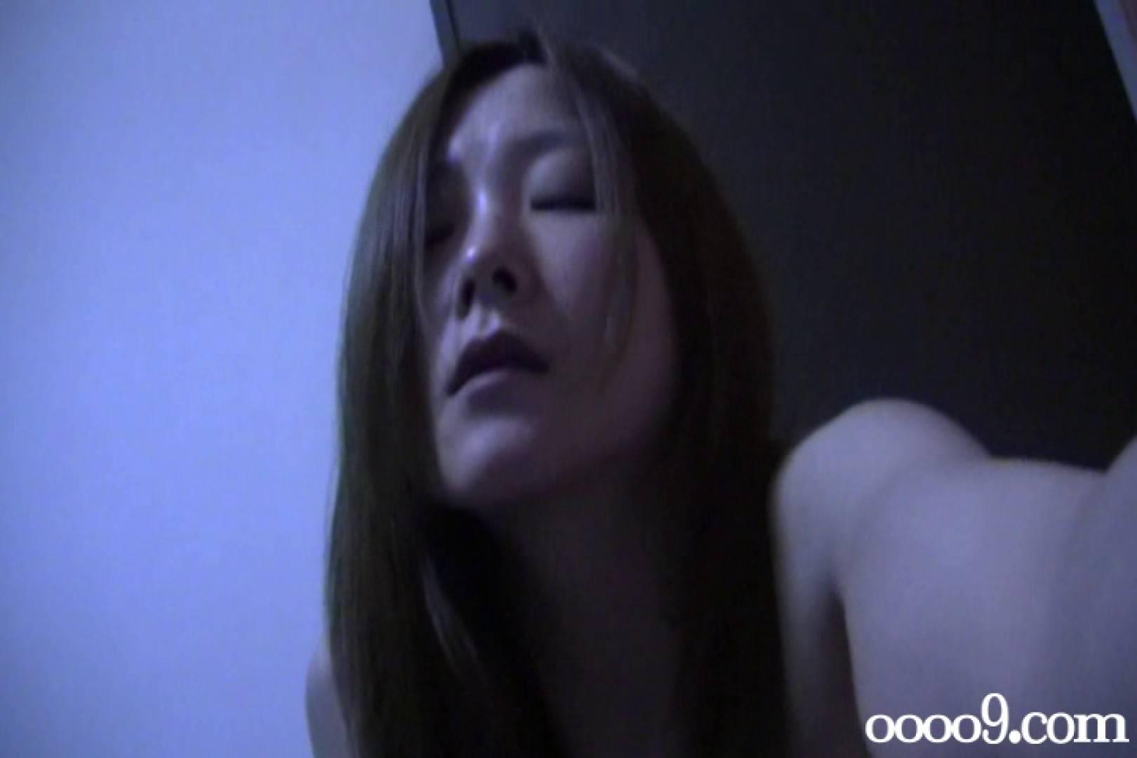 俺と彼女のハメハメ日記~九日目 投稿 | 素人  104画像 74