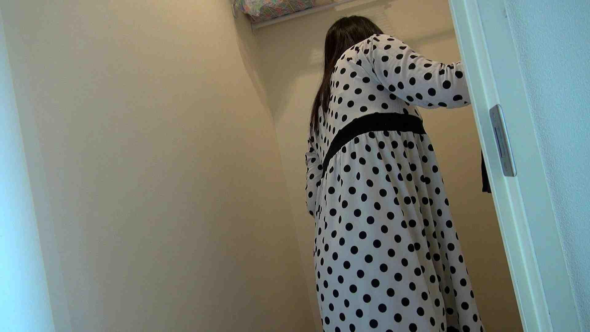 志穂さんにお手洗いに行ってもらいましょう ドキュメント | 0  87画像 86