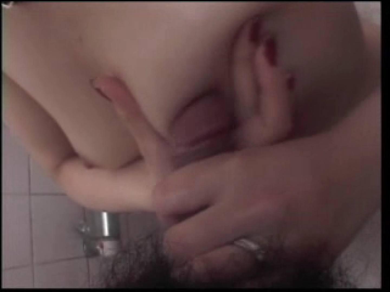 男を虜にする妖艶な人妻 吉野瞳 後編 淫乱 | 熟女の裸体  79画像 47