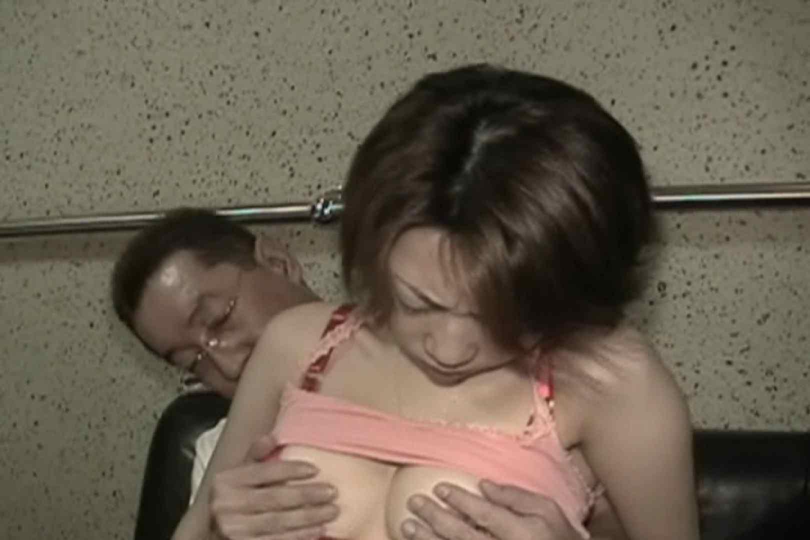 形の良いお椀型の美乳熟女とSEX~川島みさき~ クンニ | ギャル達の美乳  111画像 51