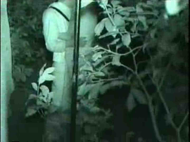 男100人斬りは通過点!37歳最強人妻~赤坂じゅんこ~ パンスト | 熟女の裸体  96画像 7