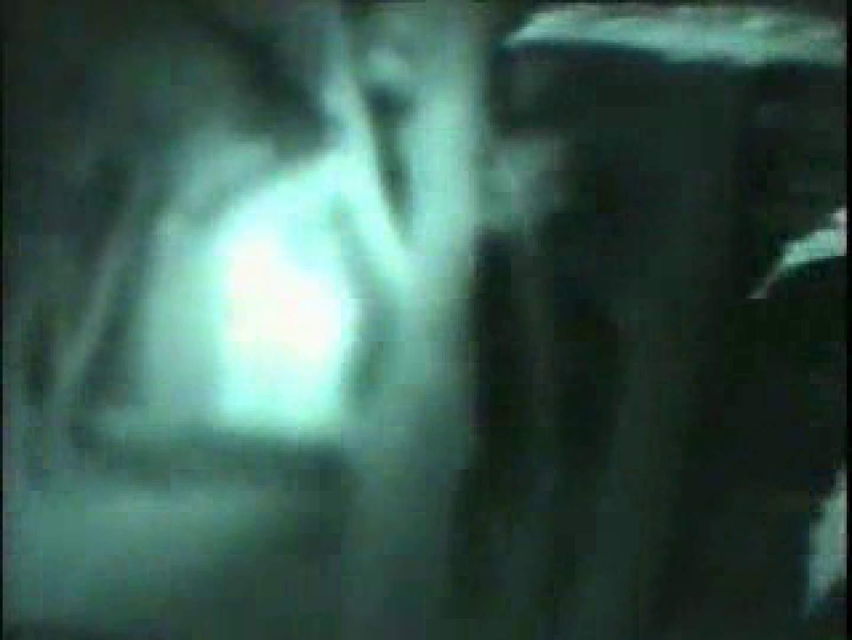 男100人斬りは通過点!37歳最強人妻~赤坂じゅんこ~ パンスト | 熟女の裸体  96画像 14