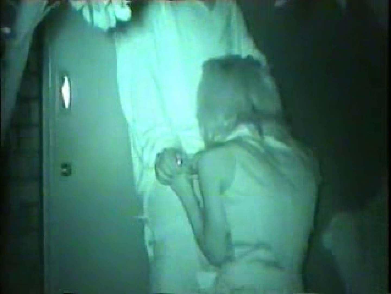 男100人斬りは通過点!37歳最強人妻~赤坂じゅんこ~ パンスト | 熟女の裸体  96画像 20