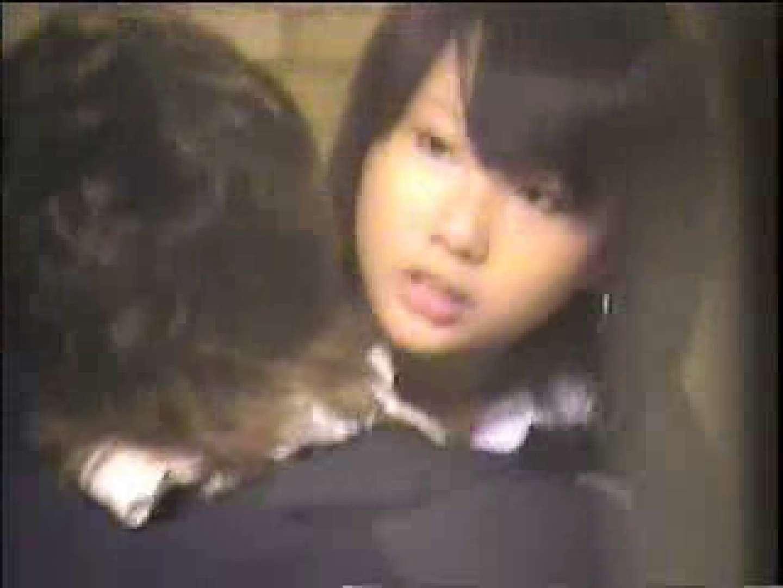 男100人斬りは通過点!37歳最強人妻~赤坂じゅんこ~ パンスト | 熟女の裸体  96画像 30