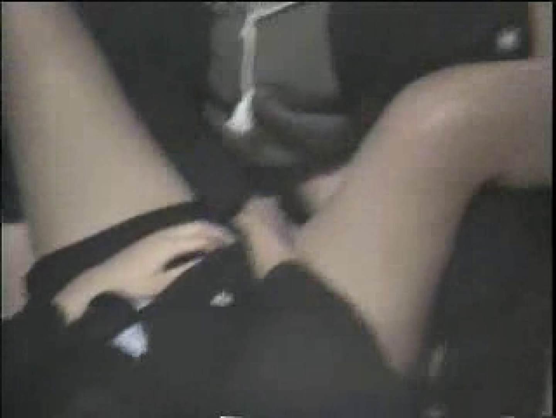 男100人斬りは通過点!37歳最強人妻~赤坂じゅんこ~ パンスト | 熟女の裸体  96画像 39