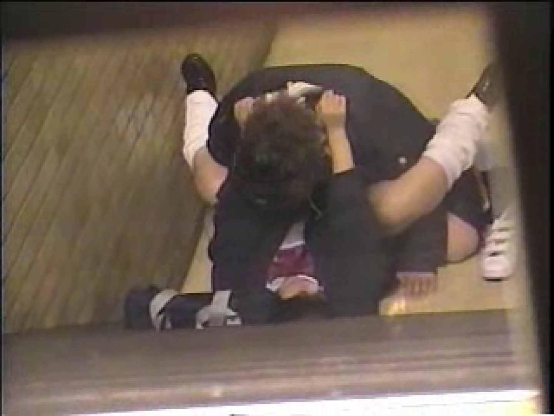 男100人斬りは通過点!37歳最強人妻~赤坂じゅんこ~ パンスト | 熟女の裸体  96画像 47