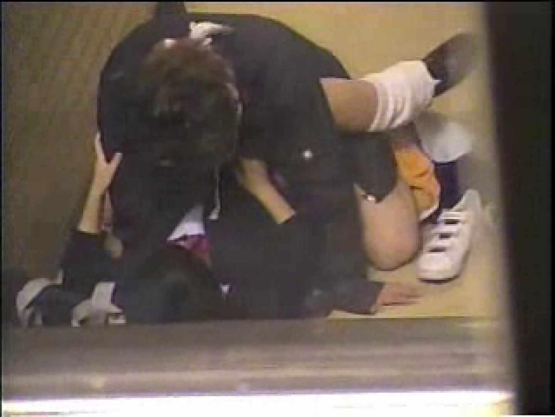 男100人斬りは通過点!37歳最強人妻~赤坂じゅんこ~ パンスト | 熟女の裸体  96画像 51