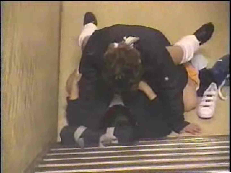 男100人斬りは通過点!37歳最強人妻~赤坂じゅんこ~ パンスト | 熟女の裸体  96画像 55