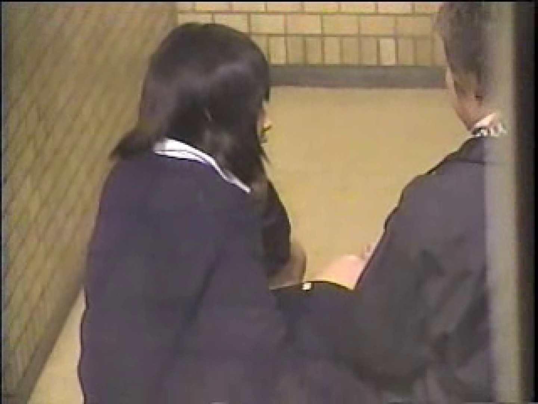 男100人斬りは通過点!37歳最強人妻~赤坂じゅんこ~ パンスト | 熟女の裸体  96画像 69