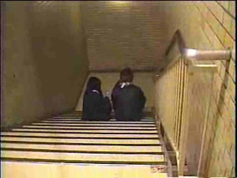 男100人斬りは通過点!37歳最強人妻~赤坂じゅんこ~ パンスト | 熟女の裸体  96画像 72