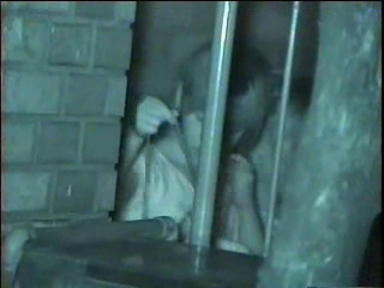 男100人斬りは通過点!37歳最強人妻~赤坂じゅんこ~ パンスト | 熟女の裸体  96画像 95