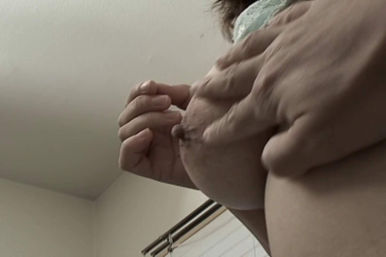 未婚の熟女、だれか慰めて~米田あさみ~ 熟女の裸体 | ローター  74画像 31