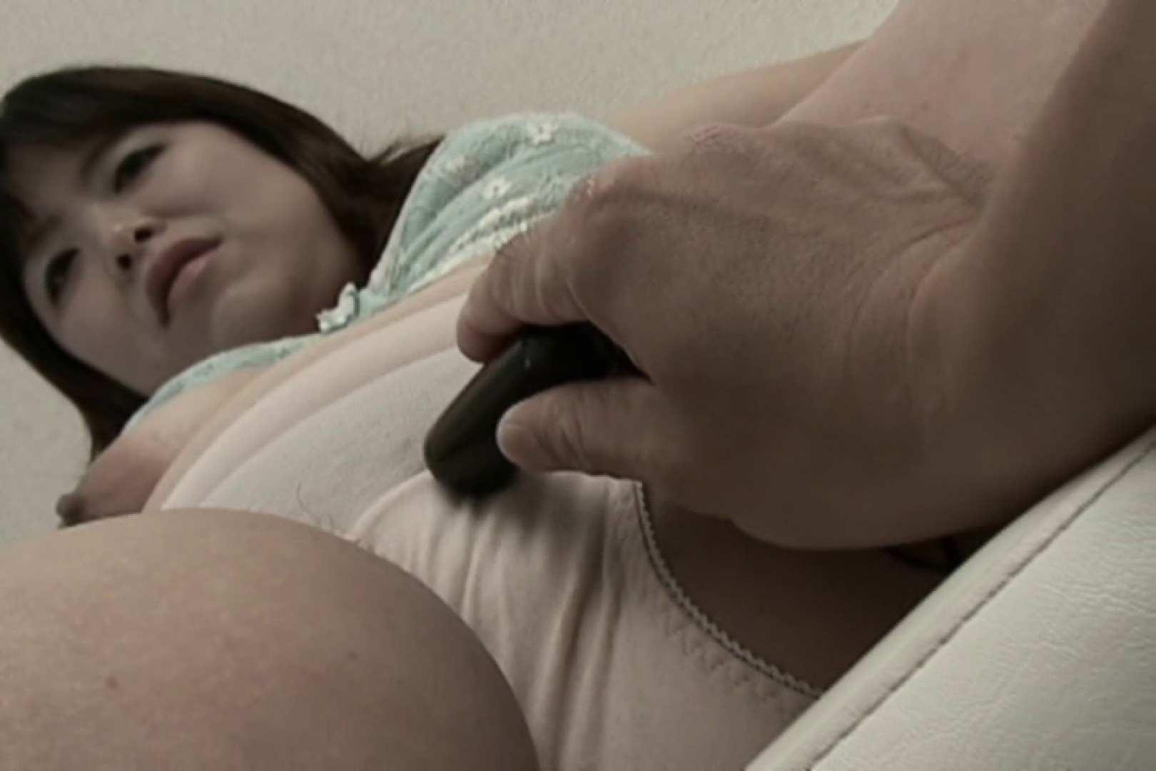 未婚の熟女、だれか慰めて~米田あさみ~ 熟女の裸体 | ローター  74画像 43