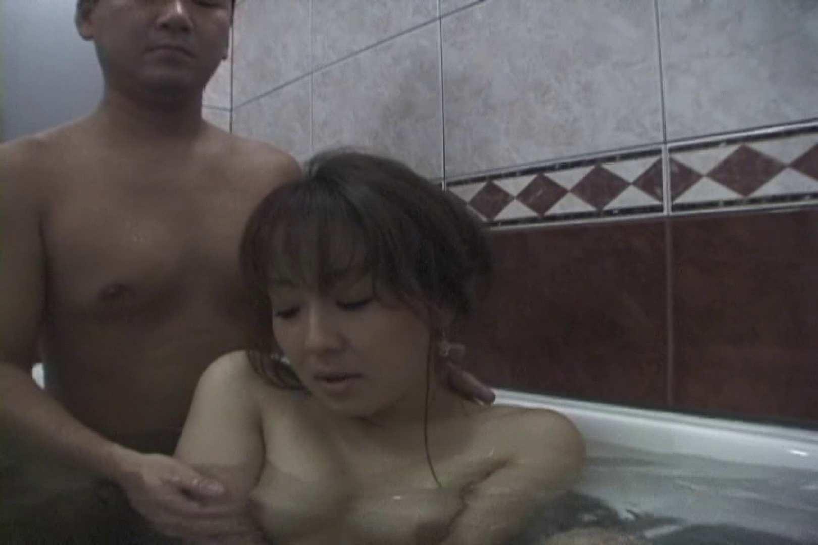 私敏感なの、気持ちよすぎて変になりそう!~水沢舞未~ 熟女の裸体 | シャワー  94画像 11