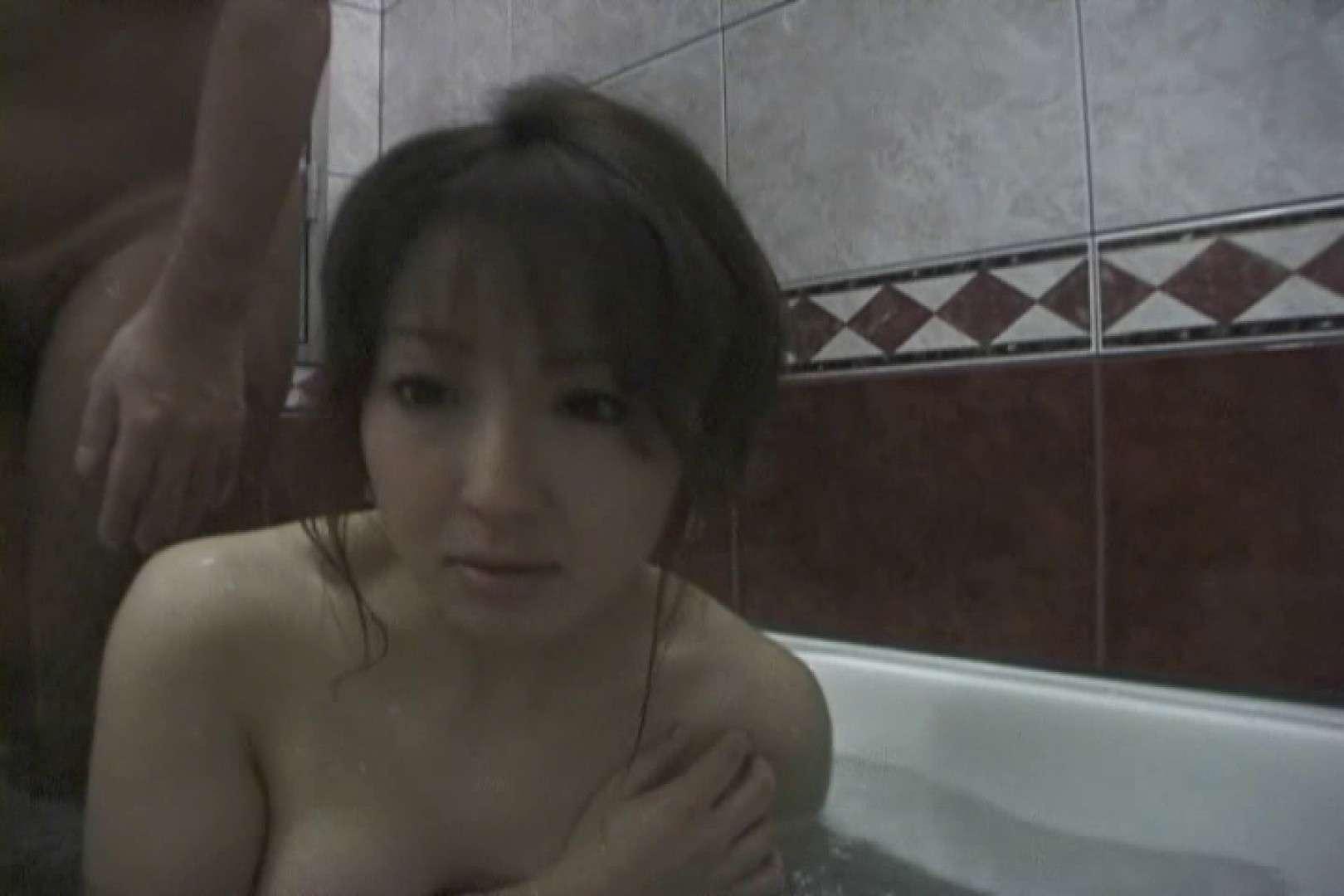 私敏感なの、気持ちよすぎて変になりそう!~水沢舞未~ 熟女の裸体 | シャワー  94画像 20