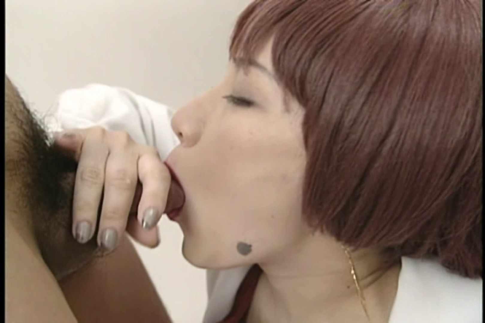 ショートカットのお姉さんは性欲旺盛~藤あいこ~ お姉さんの裸体 | ローター  95画像 76