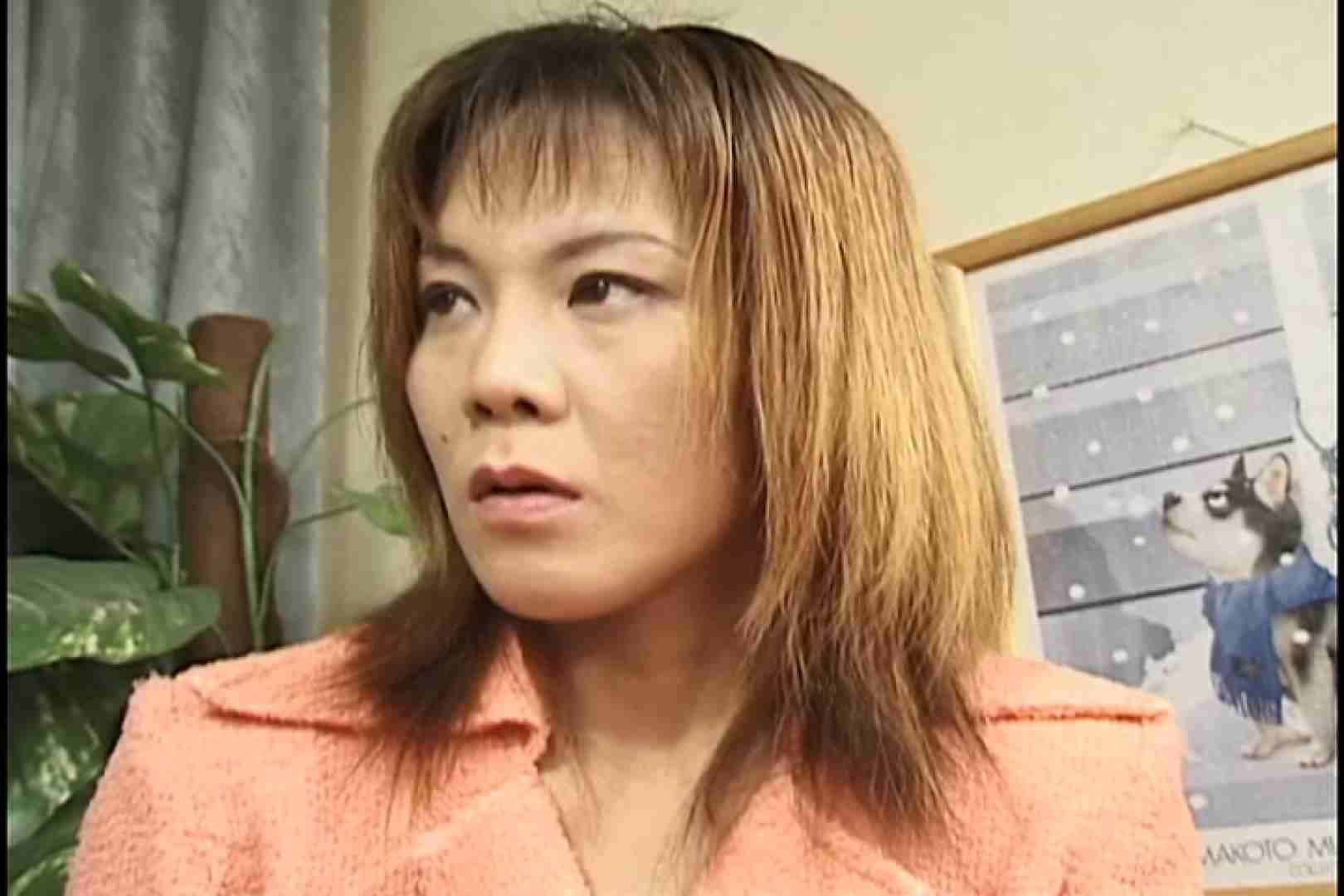 昼間の奥様は欲求不満 ~桜井昌子~ 熟女の裸体   0  96画像 33