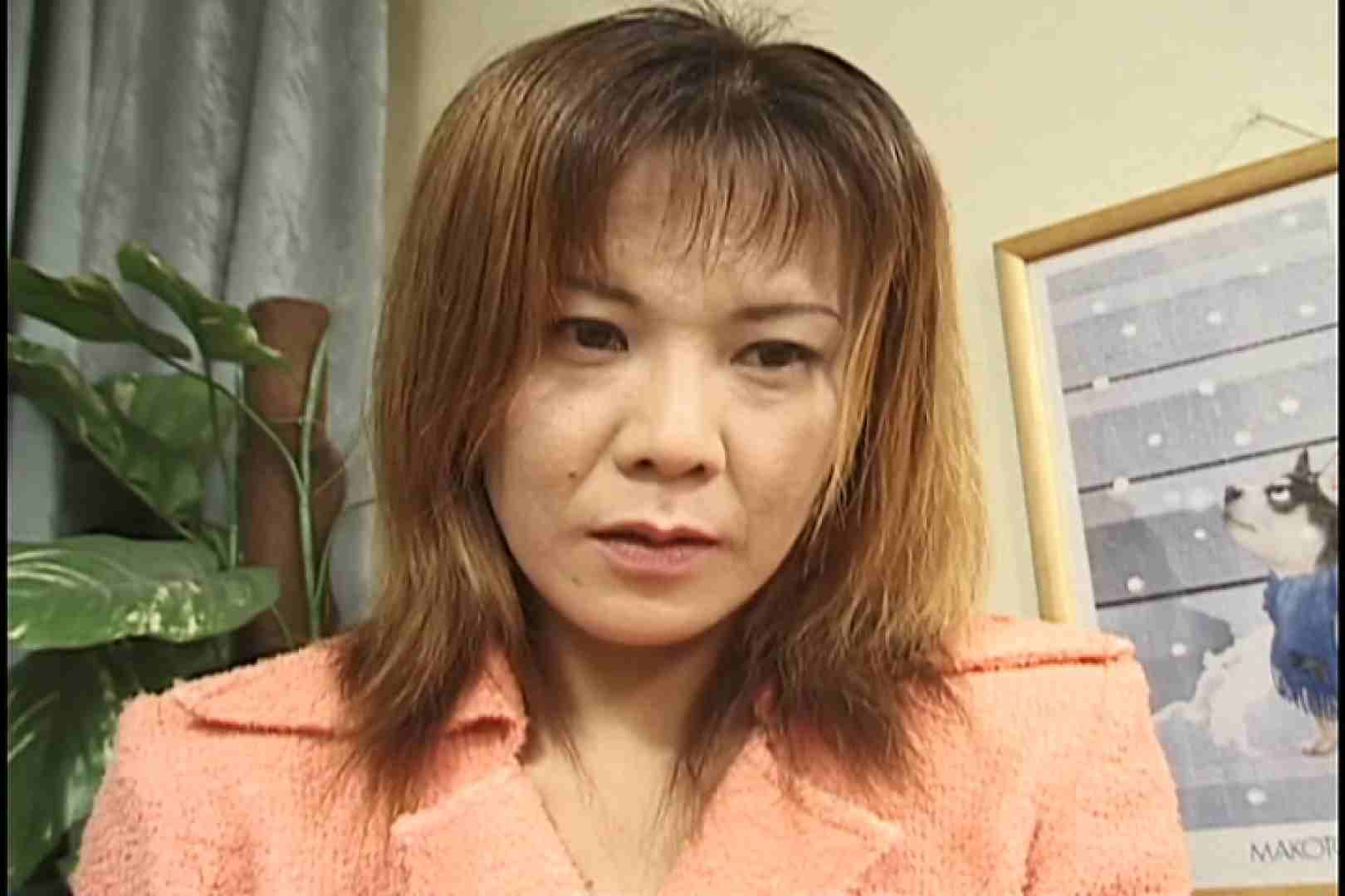 昼間の奥様は欲求不満 ~桜井昌子~ 熟女の裸体   0  96画像 34