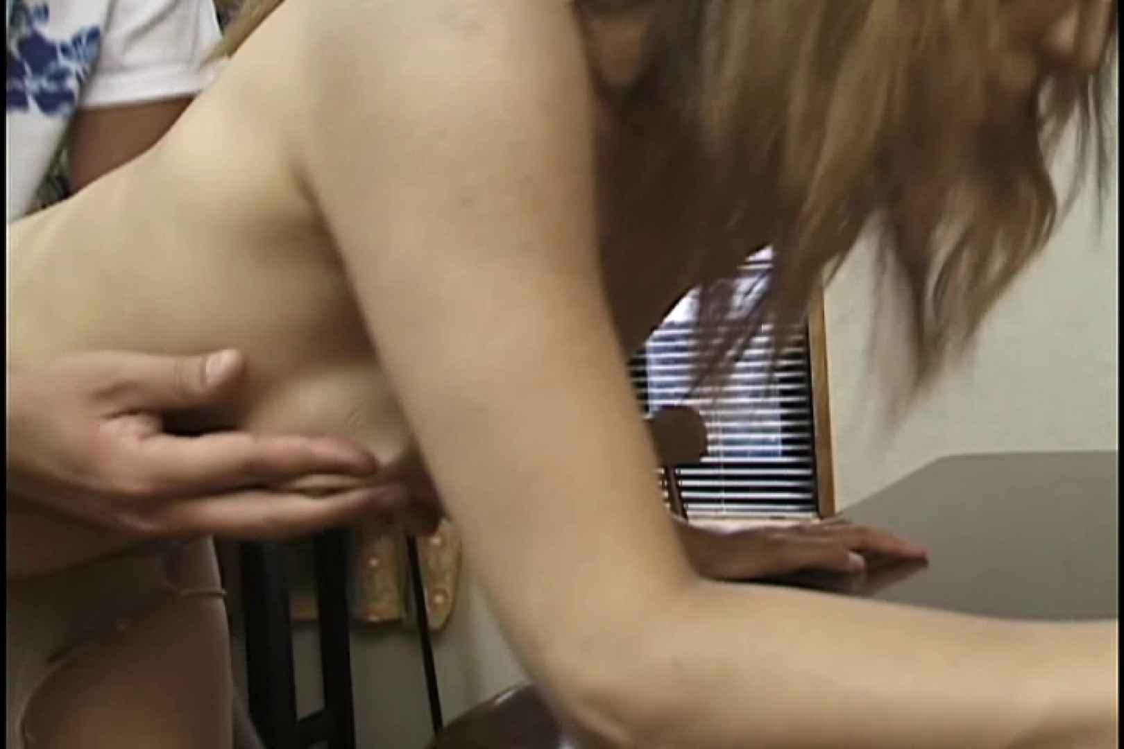 昼間の奥様は欲求不満 ~渡辺亜矢~ 熟女の裸体 | クンニ  73画像 65