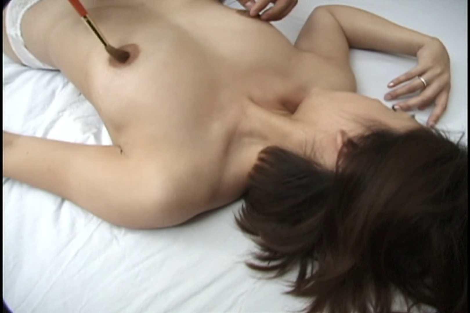 昼間の奥様は欲求不満 ~江口亜紀子~ 熟女の裸体 | ローター  108画像 47