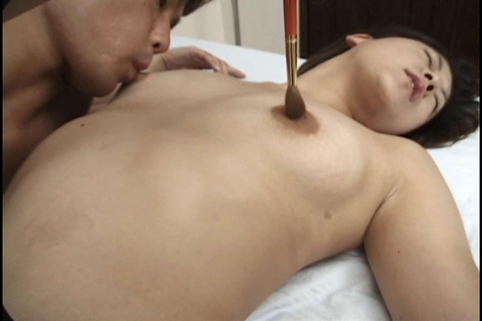 昼間の奥様は欲求不満 ~江口亜紀子~ 熟女の裸体 | ローター  108画像 49