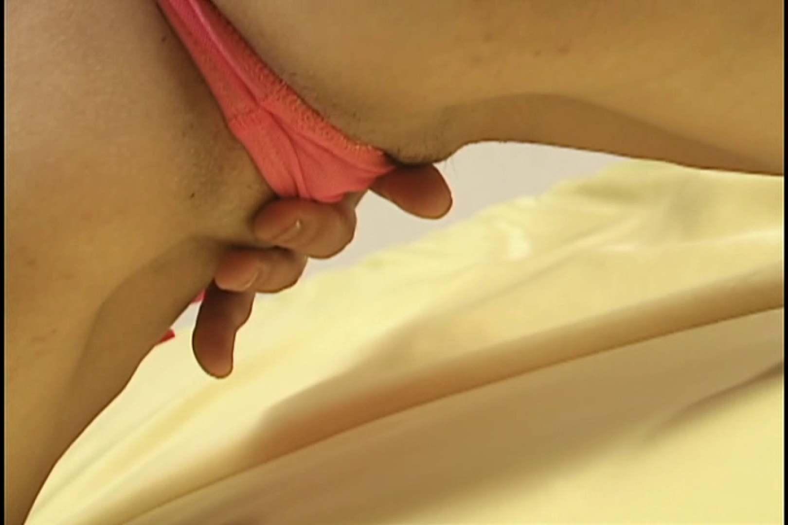 昼間の奥様は欲求不満 ~幸田みゆき~ ギャル達のSEX   人妻  110画像 76