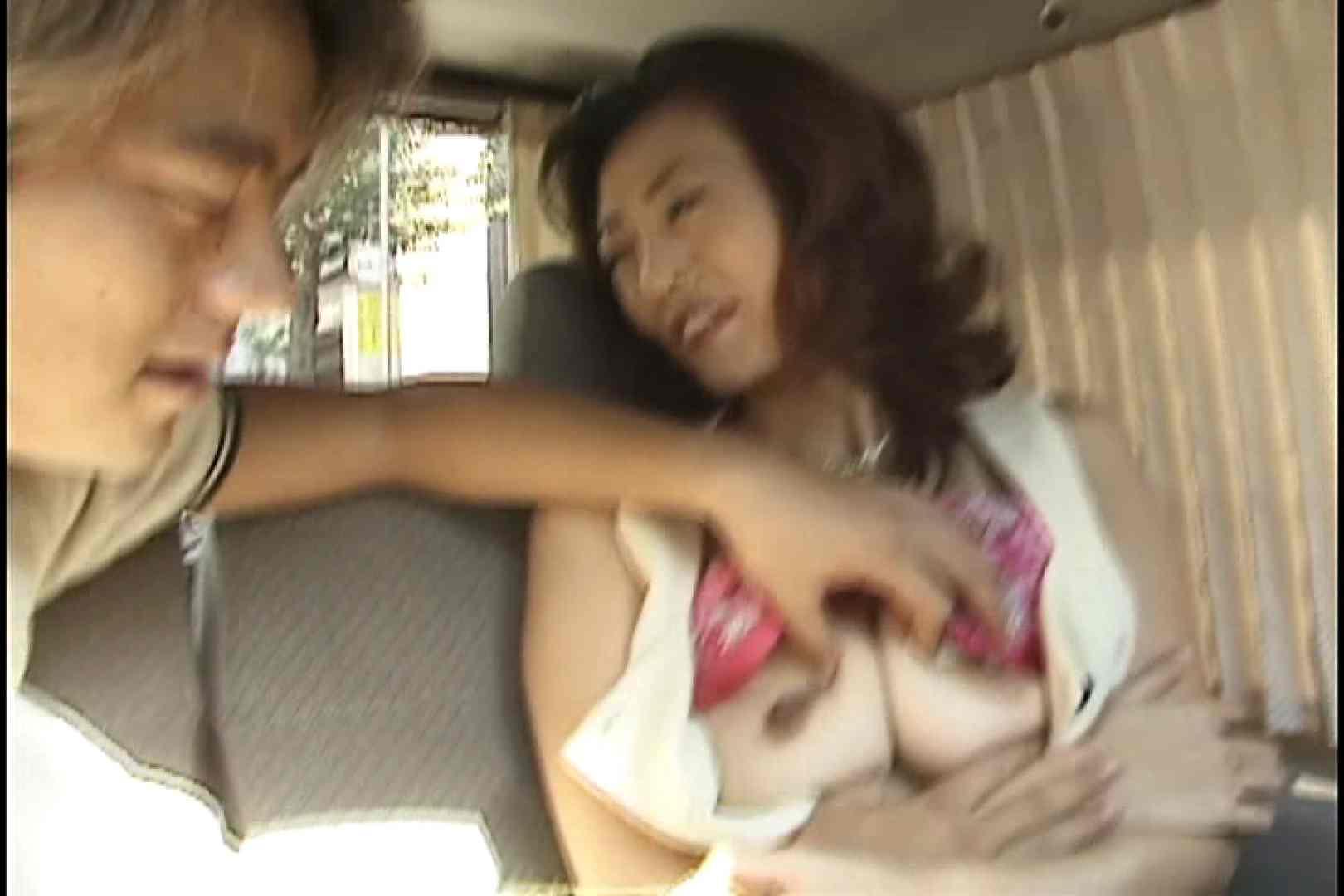 美巨乳Eカップの三十路美人妻と淫乱SEX~島田琴江~ 車 | 淫乱  60画像 24