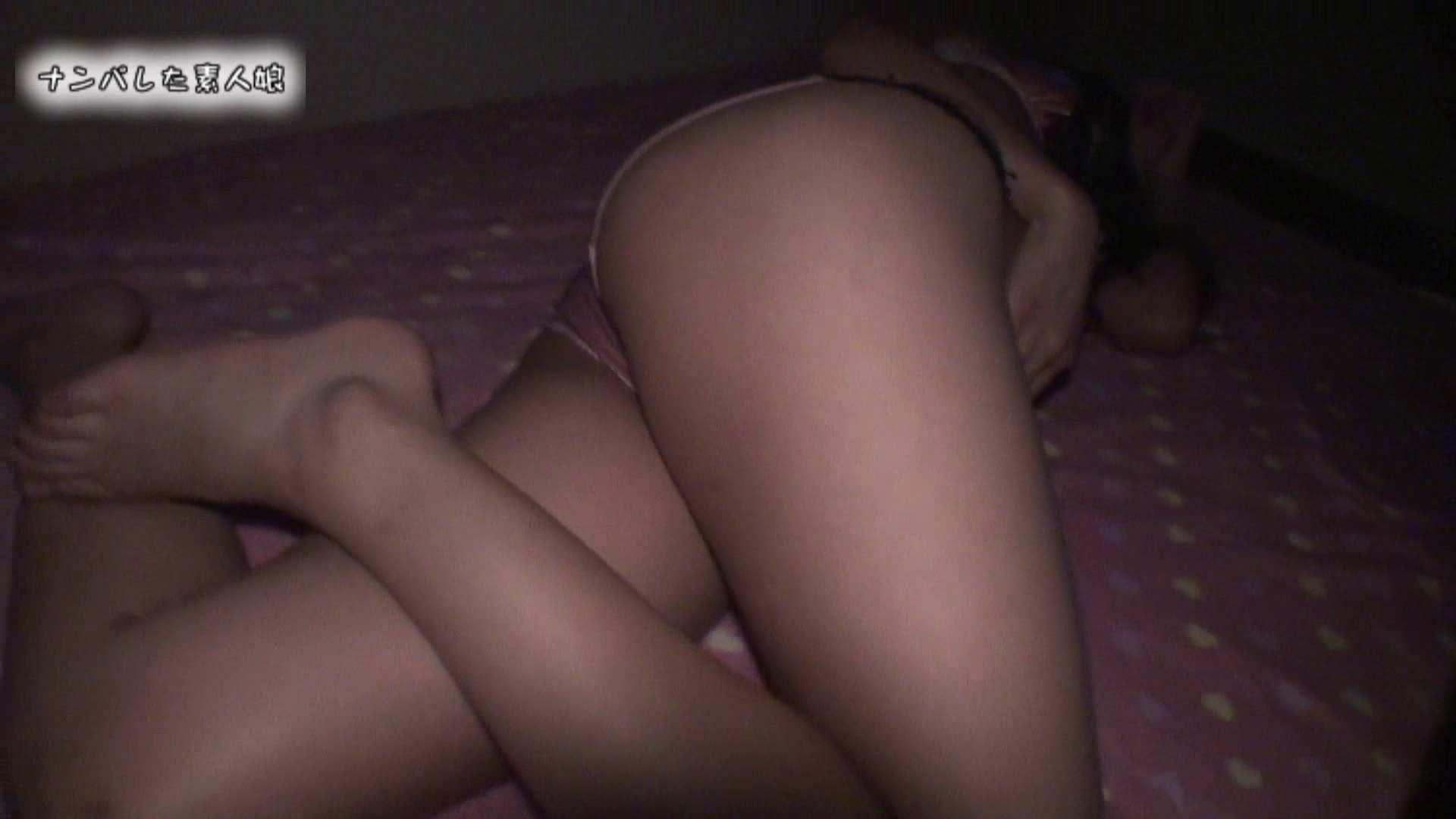 No.4のん19歳 のんちゃん以外と美巨乳でヘソピ付きです ナンパ | メーカー直接買い取り  76画像 8