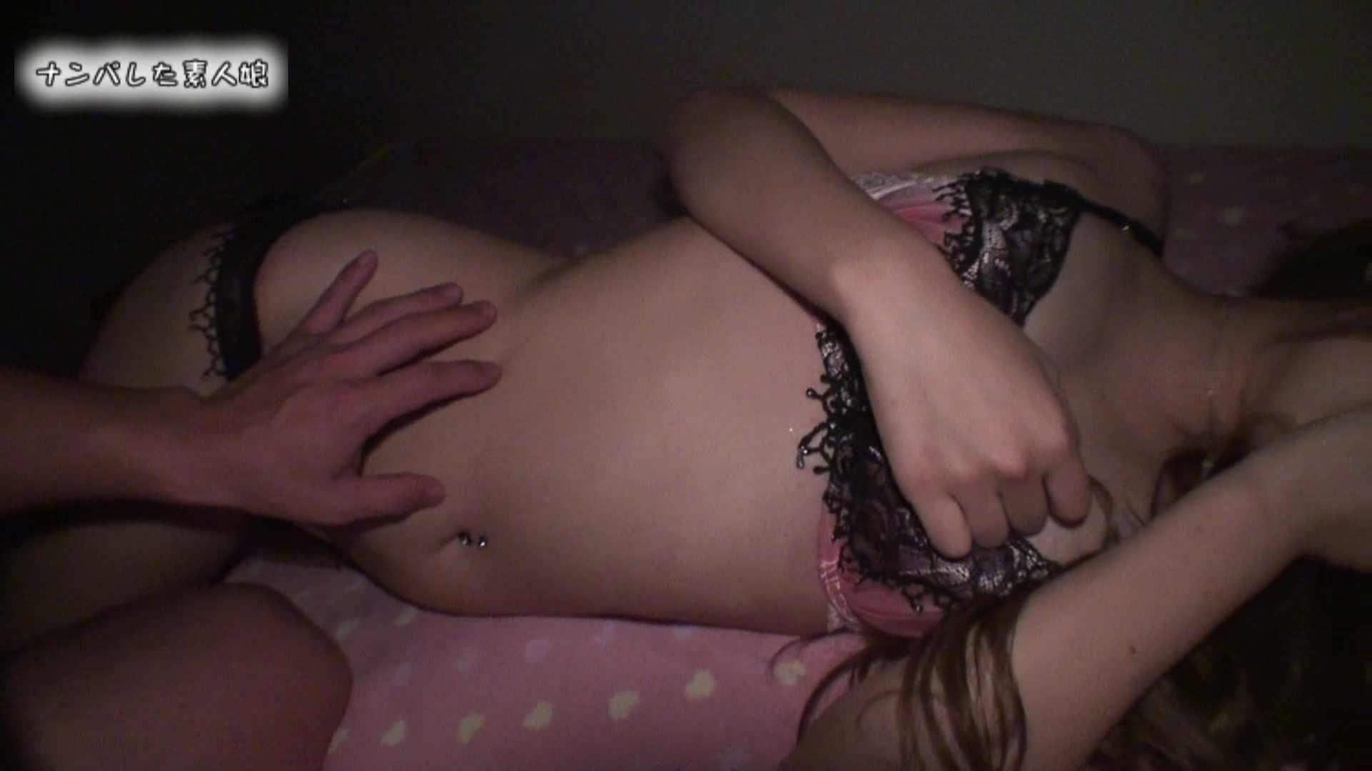No.4のん19歳 のんちゃん以外と美巨乳でヘソピ付きです ナンパ | メーカー直接買い取り  76画像 14