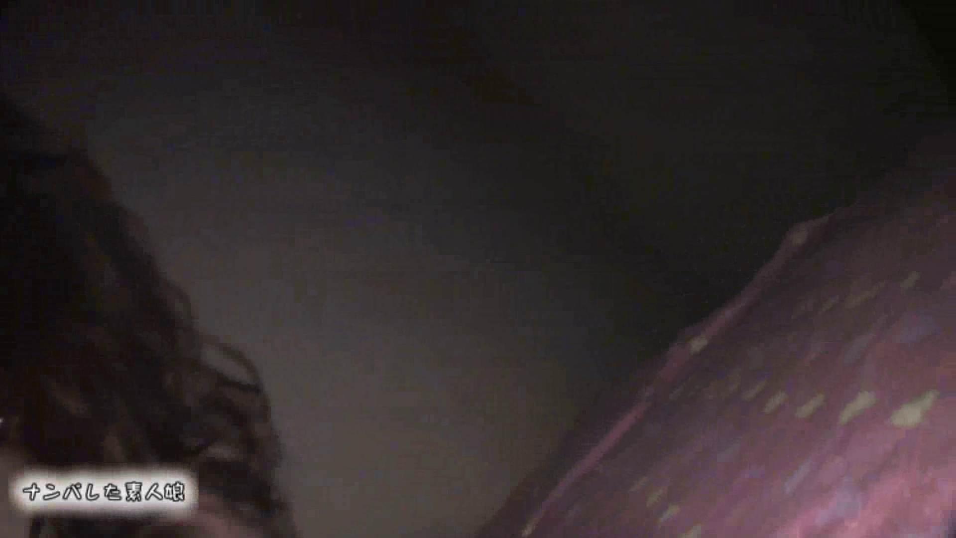 No.4のん19歳 のんちゃん以外と美巨乳でヘソピ付きです ナンパ | メーカー直接買い取り  76画像 64