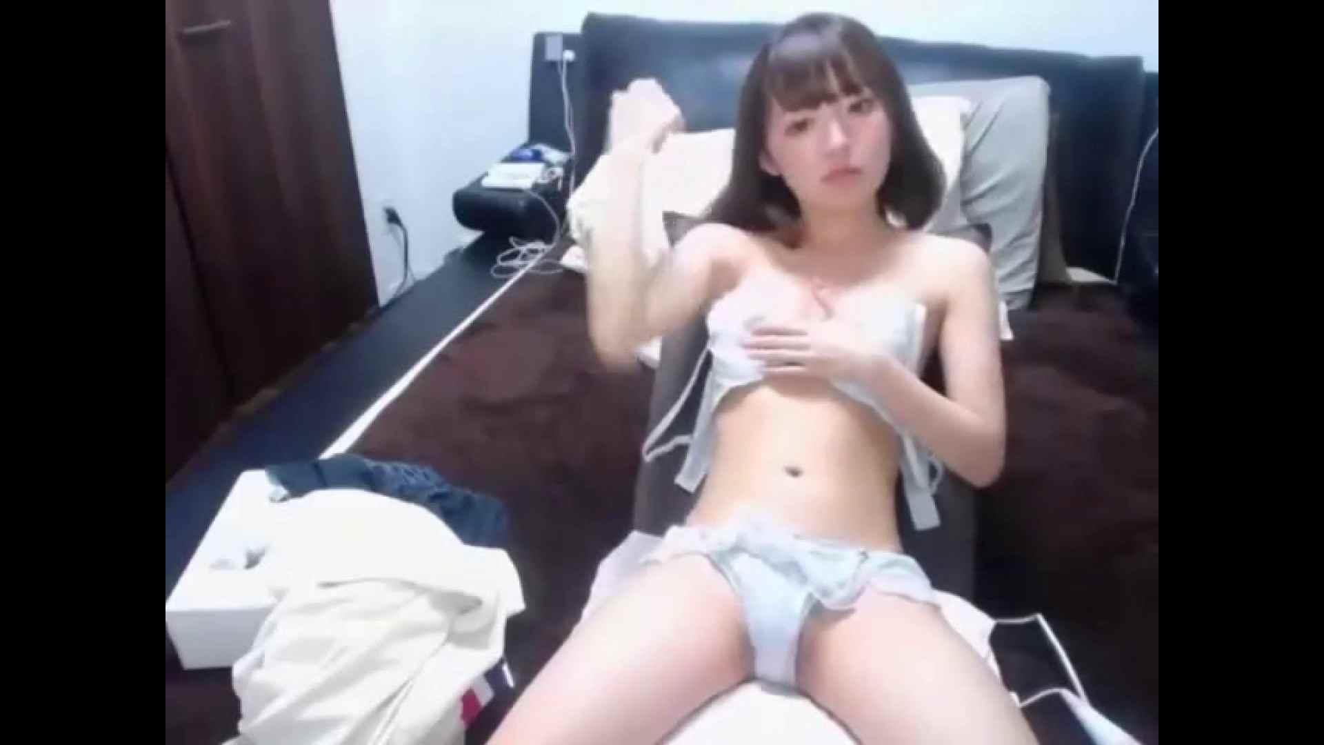 チャットでライブオナニーVol.04 OL裸体 | 流出作品  96画像 2