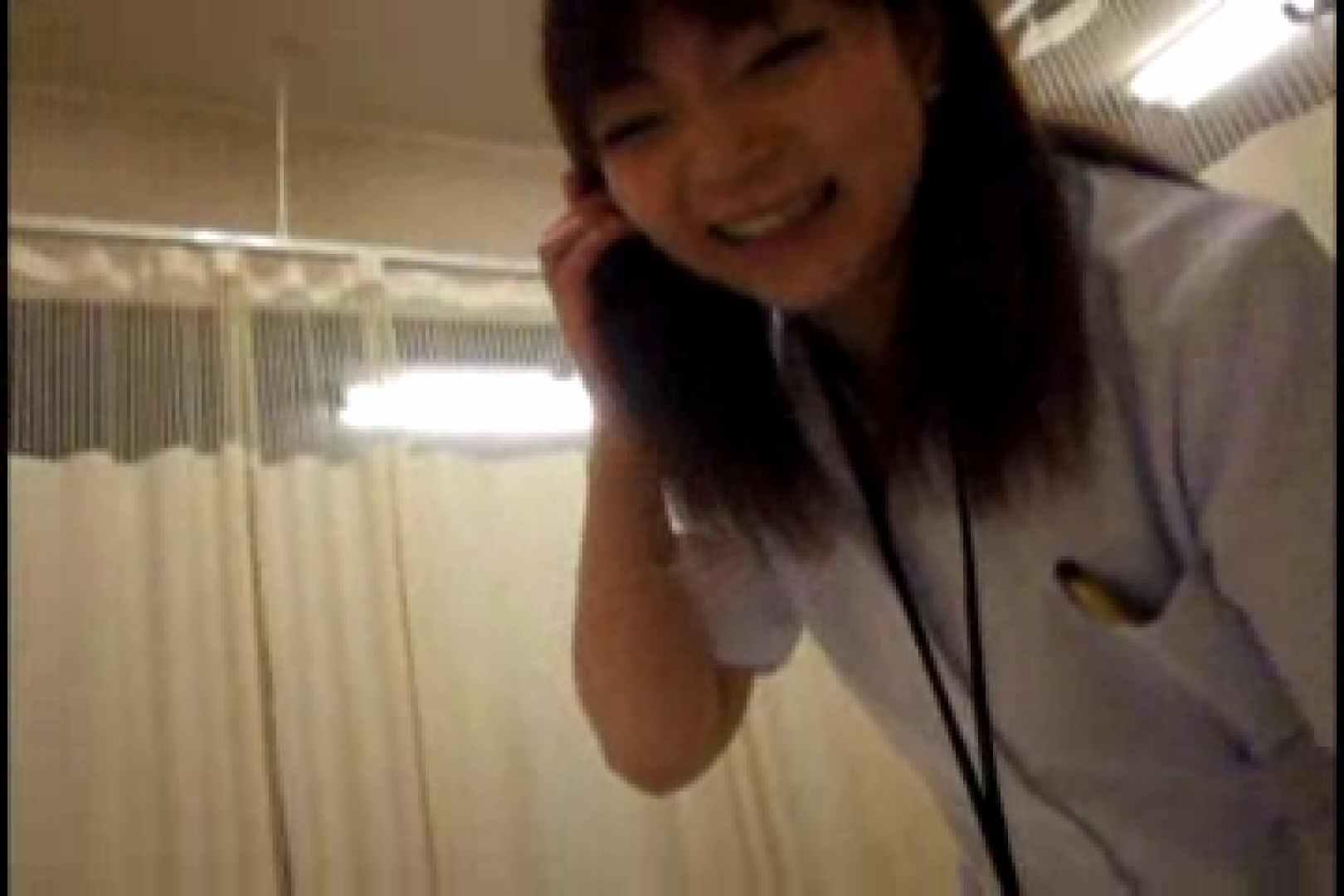 ヤリマンと呼ばれた看護士さんvol1 OL裸体 | シックスナイン  61画像 13