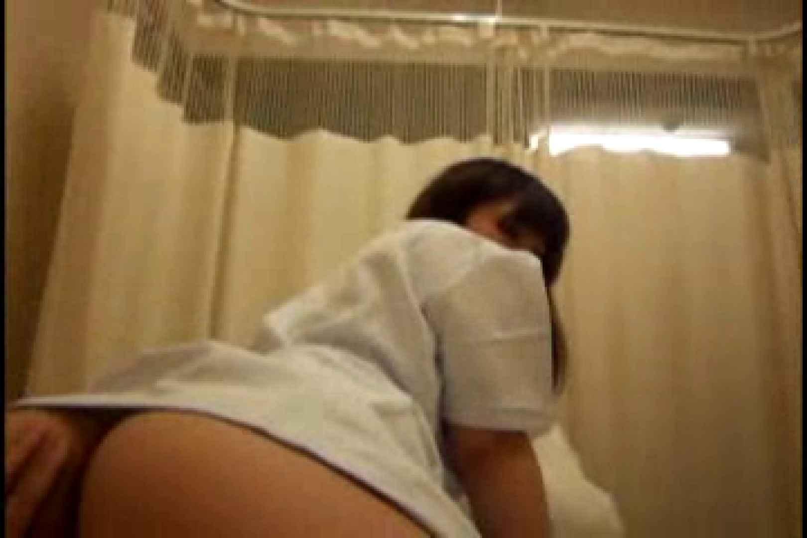 ヤリマンと呼ばれた看護士さんvol2 OL裸体 | 一般投稿  104画像 94