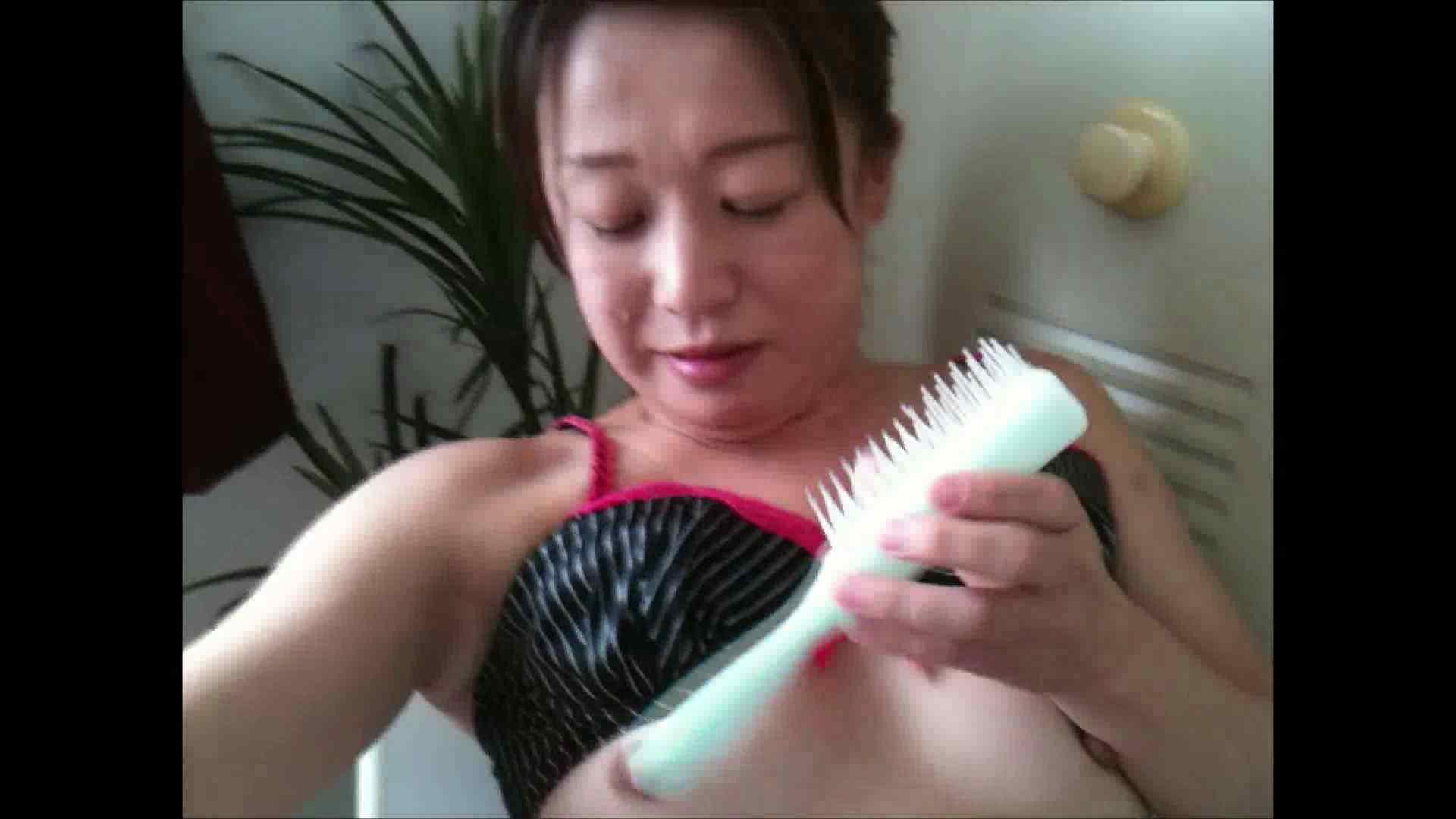 淫乱オナニー百花繚乱 Vol.10 OL裸体   オナニー特集  106画像 64