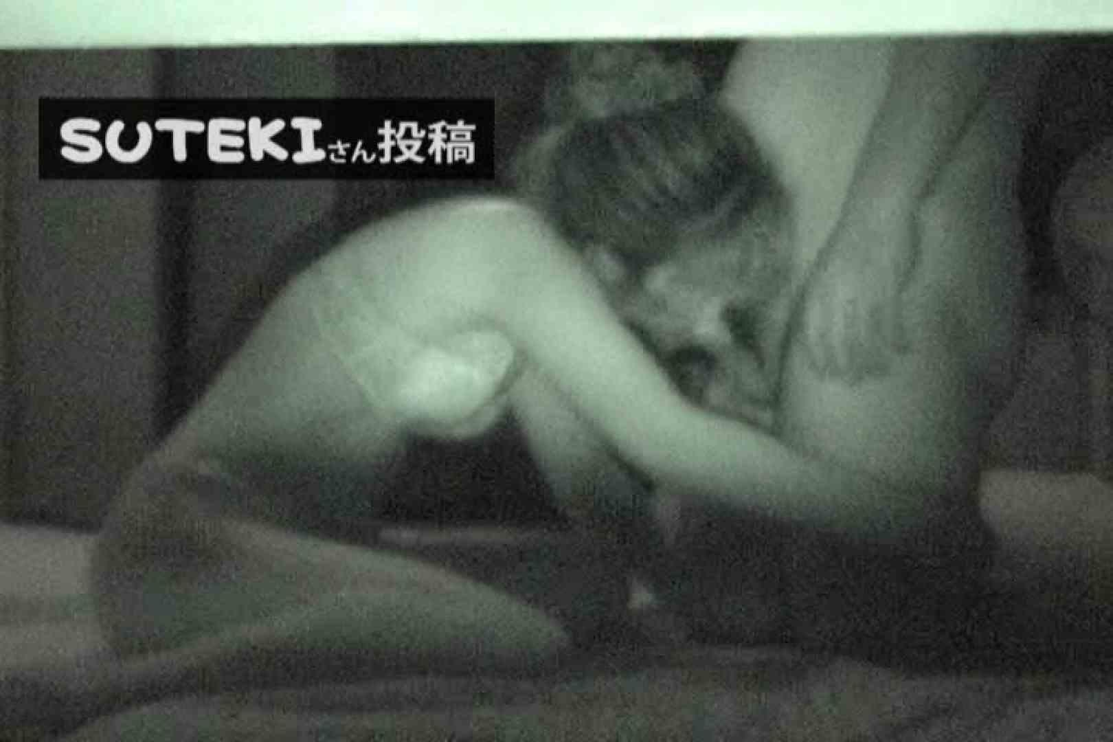 SUTEKIさん投稿 ナイトショット 盗撮 | 一般投稿  105画像 14