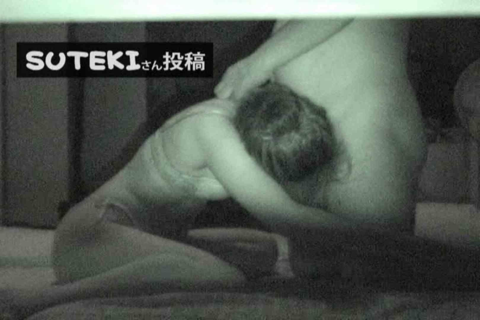 SUTEKIさん投稿 ナイトショット 盗撮 | 一般投稿  105画像 15