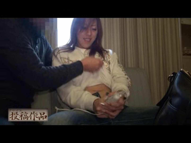 ナマハゲさんのまんこコレクション第二章 haruna 電マ   一般投稿  65画像 25