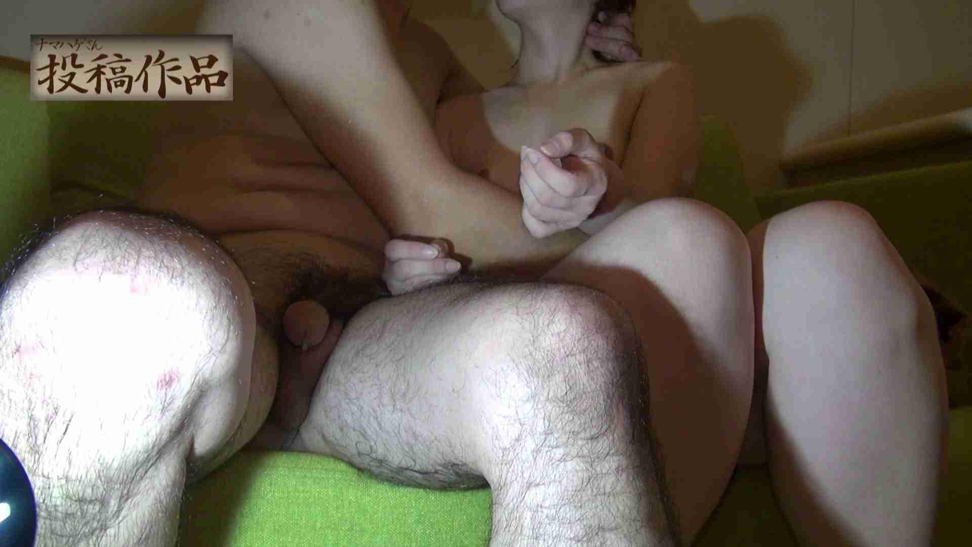 ナマハゲさんのまんこコレクション第二章 mizuhovol.2 OL裸体 | 一般投稿  77画像 14