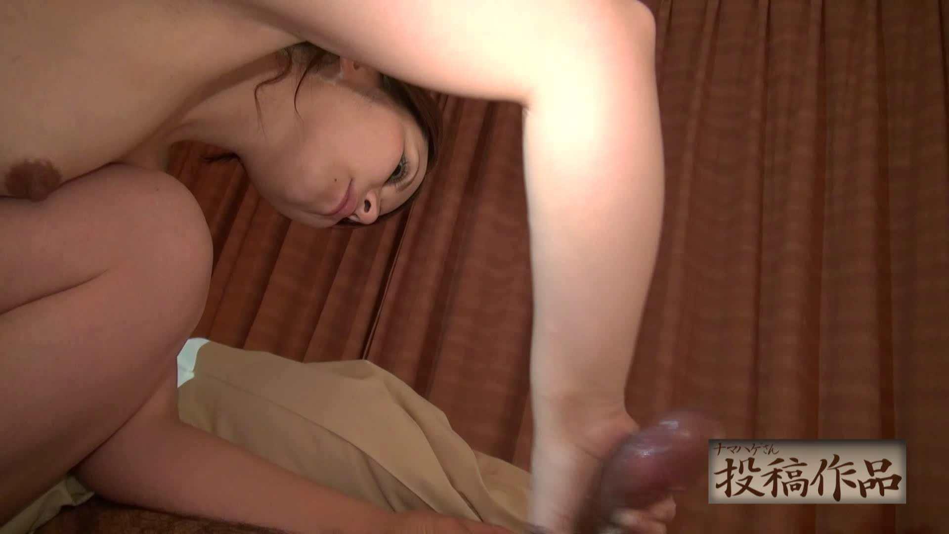 ナマハゲさんのまんこコレクション第二章 mizuhovol.2 OL裸体 | 一般投稿  77画像 43