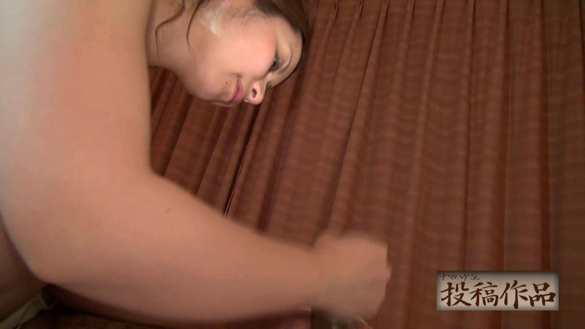 ナマハゲさんのまんこコレクション第二章 mizuhovol.2 OL裸体 | 一般投稿  77画像 44